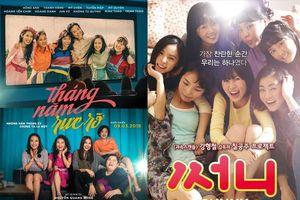 'Tháng năm rực rỡ' được truyền thông Hàn Quốc quan tâm
