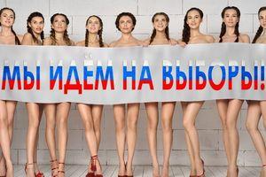 Vợ chính khách Nga khỏa thân vận động cử tri