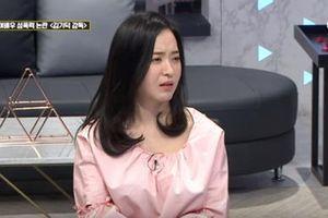 Nữ diễn viên Hàn kể chuyện bị quấy rối tình dục trên truyền hình