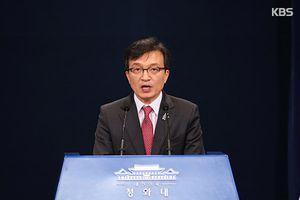 Hàn Quốc lập ủy ban chuẩn bị Hội nghị thượng đỉnh liên Triều