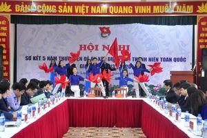 Bàn giải pháp triển khai hiệu quả xây dựng Đảo Thanh niên toàn quốc