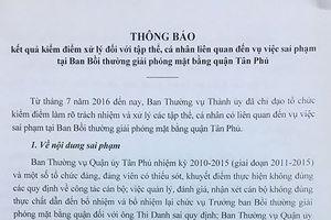 Kết thúc điều tra vụ tham ô tại Ban BTGPMB quận Tân Phú