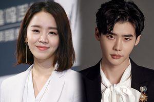 'Tình địch của Nhã Phương' bất ngờ yêu Lee Jong Suk trong 'Hymn of Death'