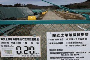 Thực tập sinh Việt Nam được trả 430.000 đồng/ngày để dọn phóng xạ ở Nhật