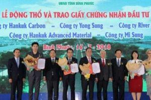 80 triệu USD đầu tư vào khu công nghiệp, đô thị lớn Bình Phước
