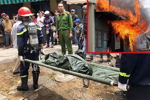 Vụ cháy nhà ở Đà Lạt khiến 5 người chết: Hung thủ cũng đã chết trong đám cháy