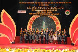 Lễ tôn vinh và trao giải 'Sản phẩm, dịch vụ thương hiệu Việt tiêu biểu' lần thứ II- Tự hào giá trị Việt