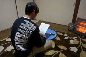 Thực tập sinh Việt kể vụ bị lừa vào vùng nhiễm xạ ở Nhật
