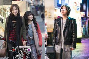 'Switch': Jang Geun Suk cải trang tương tự vai diễn cũ trong 'Mary stayed out all night'