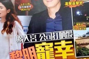 Bạn gái 'thiên vương' Lê Minh bị tố đào mỏ dù đang mang thai 6 tháng