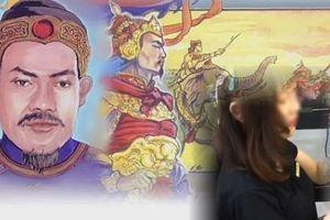 Mỹ nữ phán Quang Trung và Nguyễn Huệ có quan hệ tướng quân với đầy tớ!