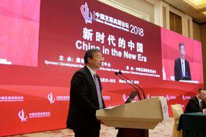 Trung Quốc tiếp tục cải cách và mở cửa lĩnh vực tài chính
