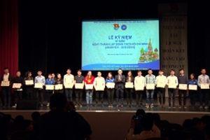 Tuổi trẻ Việt Nam tại LB Nga hướng về Tổ quốc