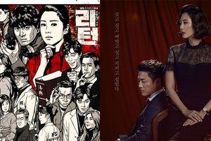 Kết thúc gây shock của 'Return' và 'Misty': Hướng đi mới cho dòng phim hình sự - li kì của Hàn Quốc?