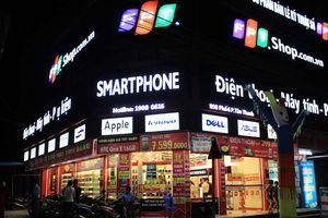 FPT Retail bước vào kinh doanh dược phẩm