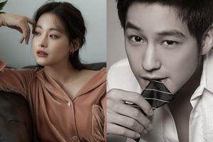 Kim Bum chính thức hẹn hò với mỹ nhân 'Hoa Du Ký'