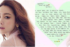 Mỹ nhân Choi Ji Won viết thư tay thông báo tổ chức đám cưới ở tuổi 43