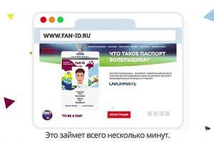 Nga cấp hộ chiếu cho người hâm mộ sang xem World Cup 2018