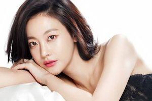 Nhan sắc quyến rũ của bạn gái Kim Bum