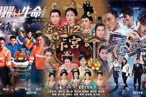 Với hàng loạt dự án tiềm năng, TVB có tạo nên khác biệt trong năm 2018?