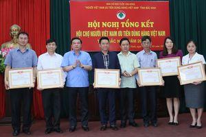 Tạo cơ hội để người dân tiếp cận, ưu tiên sử dụng hàng Việt