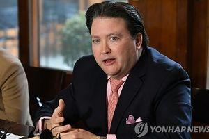 Mỹ nêu mục tiêu 'không thể thay đổi' trong vấn đề Triều Tiên