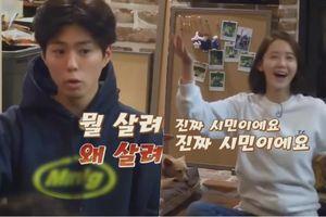 Đừng như Yoona và Park Bo Gum, chơi ma sói với Lee Hyori rồi bị 'giết' tức tưởi