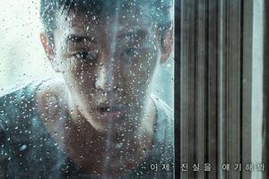 Phim 'Burning' của Yoo Ah In - Ứng viên sáng giá tại LHP Cannes 2018 - tung teaser và poster