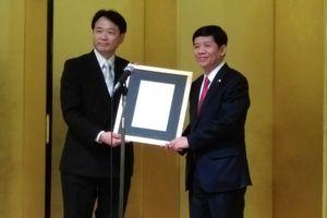 Ra mắt Lãnh sự danh dự Việt Nam tại Aichi, Nhật Bản
