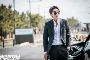 Lee Jun Ki 'ngầu lòi', hớp hồn hàng loạt khán giả trong trailer 'Lawless Lawyer'