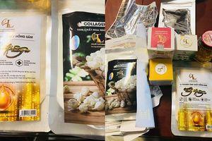 Thanh Hóa: Bắt giữ lô hàng mỹ phẩm số lượng lớn