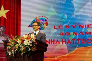 Nhà hát Tuổi trẻ Việt Nam kỷ niệm 40 năm Ngày thành lập