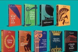 Omega ra mắt bộ sách kinh điển về luật, chính trị