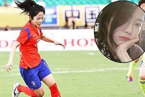 Ngắm nhan sắc nữ tuyển thủ Hàn Quốc xinh đẹp như 'hot girl'
