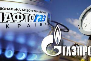Nga cần Ukraine chuyển khí đốt sang châu Âu sau năm 2019