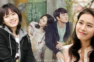 Son Ye Jin và 10 tác phẩm làm nên danh hiệu 'Nữ hoàng phim lãng mạn' (Phần 2)