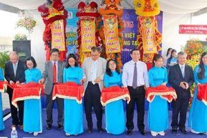 Khai trương Trung tâm đổi mới ICT và khởi nghiệp sáng tạo tại đồng bằng sông Cửu Long