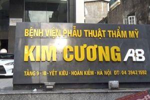 Vụ lùm xùm tại BV Kim Cương: BV đã được minh oan