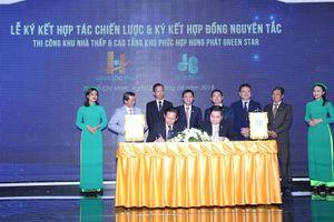 Hòa Bình ký kết hợp tác chiến lược với Hưng Lộc Phát