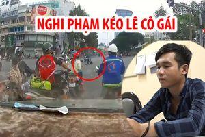 Chân dung nghi phạm kéo lê cô gái hàng chục mét ở Sài Gòn