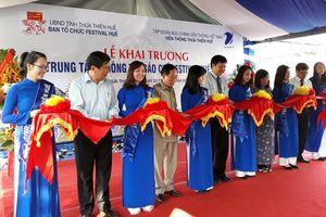 Khai trương Trung tâm thông tin báo chí Festival Huế 2018 do VNPT tài trợ