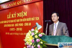 Minh chứng cho truyền thống hòa hiếu và bao dung của Việt Nam