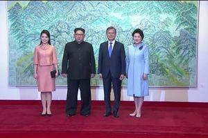 Đệ nhất Phu nhân liên Triều gặp nhau, cùng tham gia bữa tối thượng đỉnh