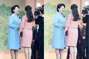Cận cảnh cuộc gặp gỡ của hai đệ nhất phu nhân Hàn - Triều
