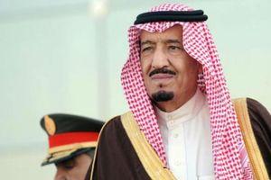 Saudi Arabia khởi công dự án khu giải trí hàng tỷ USD