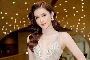 Huyền My vào top 64 Hoa hậu của các hoa hậu 2017