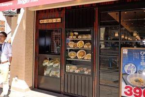 Ông trùm mì gói Acecook mở tiệm mì