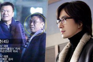 Vướng nghi án tham dự hội cuồng giáo, JYP và Bae Yong Joon 'điên tiết' lên tiếng phủ nhận