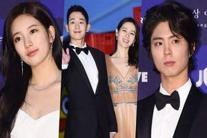 'Chị đẹp' Son Ye Jin quyến rũ tựa nữ thần trên thảm đỏ