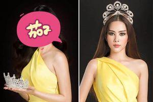 Sau màn 'thả thính' thi quốc tế, Nam Em vuột mất tấm vé tranh vương miện Nữ hoàng Du lịch Quốc tế 2018